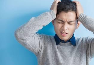 Acne - Stress e Depressão